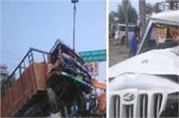 भीषण सड़क हादसे में 4 की दर्दनाक मौत, 14 घायल