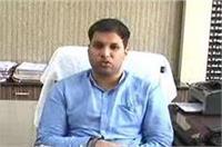 समाज कल्याण विभाग में बड़ा घोटाला, 10 लोगों पर FIR दर्ज