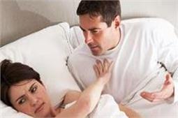 बेडरूम में पार्टनर के साथ न करें ये बर्ताव,टूट सकता है रिश्ता