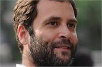 नहीं टला राहुल का अमेठी दौरा, DM ने दिखाई हरी झंडी
