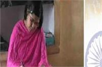 दिव्यांग माँ-बेटी ने राष्ट्रपति कोविन्द को खून से लिखा पत्र, मांगी इच्छा मृत्यु की इजाजत