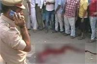 यूपी में बेखौफ बदमाश, दिन दहाड़े युवक की गोली मारकर हत्या