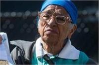 मास्टर्स एथलेटिक्स चैम्पियनशिप में भाग नहीं ले पाएंगी 101 साल की मन कौर