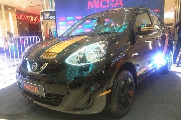लांच हुआ Nissan Micra का नया वेरिएंट, जानें फीचर्स