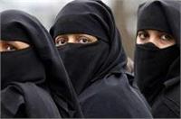बुर्का न पहनने पर पत्नी को दिया तलाक, हलाला के लिए बुलाया दोस्त