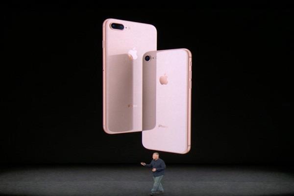 एप्पल ने लॉन्च किया iPhone 8 और iPhone 8 प्लस,जानिए कीमत