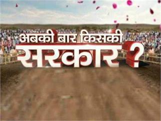 Live: नतीजे आना शुरू, MP में बहुमत की ओर कांग्रेस, BJP के दो मंत्री हारे