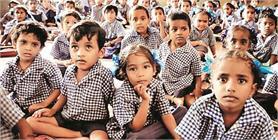 2022 तक 25,000 करोड़ का हो जाएगा स्कूली पोशाक उद्योग
