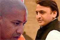 'सपा ही दे सकती है BJP को टक्कर'