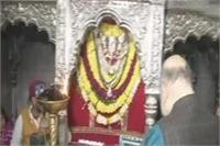 योगी ने शाह के साथ किए बाबा काल भैरव और विश्वनाथ के दर्शन-पूजन