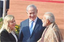 ताज के दीदार के लिए आगरा पहुंचे इजरायली PM नेतन्याहू, 2 घंटे नहीं मिलेगी पर्यटकों को एंट्री