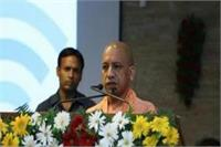 भारत गरीबी, जातिवाद, भ्रष्टाचार, आतंकवाद और परिवारवाद से हो मुक्त: योगी