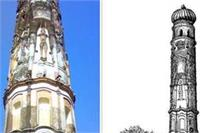 'लंका मीनार' में भाई-बहन की एंट्री बंद! जानिए इसके पीछे की कहानी