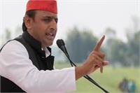लोकतंत्र का गला घोंट रही है BJP सरकार: अखिलेश