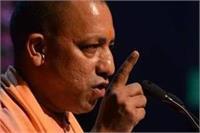 60 हजार गांवों को 'स्टार्ट अप' के तहत जोड़ेगी सरकार: CM योगी