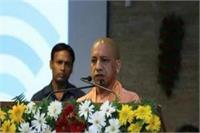 पिछली सरकारों की वजह से कलंकित हुआ आजमगढ़: योगी