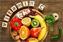 विटामिन 'C' की कमी को पहचान कर खाएं ये आहार