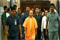 गोरखपुर जाने से पहले CM करेंगे ग्राम प्रधान सम्मेलन को सम्बोधित, देंगे करोड़ों की सौगात