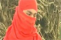 अब सऊदी अरब से पति ने SMS के जरिए पत्नी को दिया '3 तलाक'