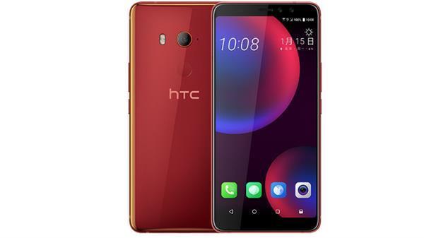लांच से पहले HTC U11 EYEs स्मार्टफोन की कीमत और स्पेसिफिकेशन्स हुए लीक
