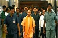 आजमगढ़ के दौरे पर CM योगी, करेगें विभिन्न विकास योजनाओं का लोकार्पण