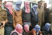 खुलासा: 18 बदमाशों ने मिलकर दिया था डकैती की बड़ी वारदात को अंजाम