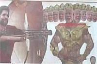 PM के खिलाफ आपत्तिजनक पोस्टर: कांग्रेस नेता समेत 3 पर मुकदमा दर्ज