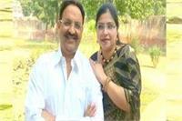 लखनऊ PGI में भर्ती 'बाहुबली' मुख्तार अंसारी की हालत में सुधार, पड़ा था दिल का दौरा