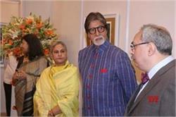 पति अमिताभ बच्चन के साथ इवेंट में पहुंची जया, येलो साड़ी में दिखीं खूबसूरत