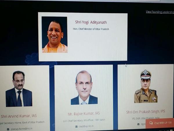 यूपी पुलिस की अधिकारिक वेबसाइट पर ओपी सिंह बन गए DGP