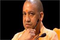 योगी के खिलाफ विवादित बयान देना पूर्व सांसद को पड़ा महंगा, FIR दर्ज