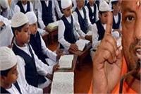 योगी सरकार ने मदरसों के लिए जारी किया छुट्टियों का कैलेंडर, हिंदू पर्व पर छुट्टी करना अनिवार्य