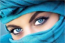 पर्सनैलिटी से जुड़े हर राज खोलता है Eyes Color, जानिए क्या है आपका स्वभाव