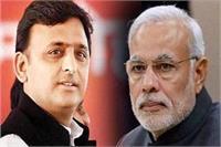 अखिलेश का मोदी सरकार पर निशाना, कहा- देश को अपने हिसाब से चलाना चाहती है BJP