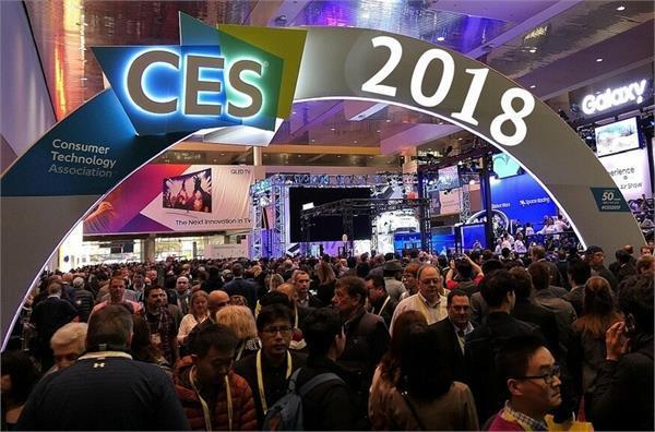 CES 2018 : पहले दिन लॉन्च किए गए ये शानदार प्रोडक्ट्स
