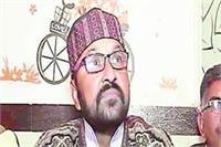 देश में रहना है तो वंदेमातरम् कहना होगा: योगेंद्र उपाध्याय