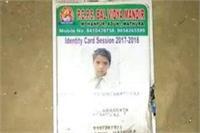 मथुरा मुठभेड़: मासूम की मौत मामले में 4 पुलिसकर्मी निलंबित, CM ने दिए 5 लाख रुपए