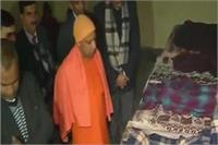 CM योगी ने रात में किया रैन बसेरों का निरीक्षण, जाना लोगों का हालचाल