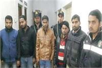 इंटरनेशनल कॉल रैकेट पर गिरी गाज, यूपी ATS ने 6 को किया गिरफ्तार