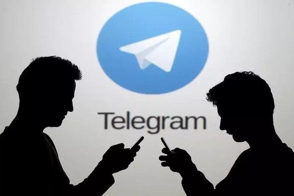टैलीग्राम ने जारी किया नया अपडेट, मल्टीपल अकाऊंट्स से कर सकेंगे अब चैट