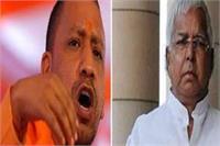 लालू की सजा कम कराने की सिफारिश का DM पर आरोप, CM ने दिए जांच के आदेश