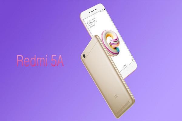 आज 12 बजे बिक्री के लिए उपलब्ध होगा शाओमी Redmi 5A