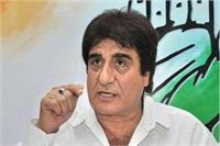 आलू सड़क पर फेंकने को मजबूर किसान, CM दूसरे प्रदेशों का कर रहें चुनाव प्रचारः राजबब्बर
