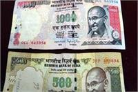 यूपी पुलिस ने आज भी रखे हैं करोड़ों रुपए के 500-1000 के पुराने नोट