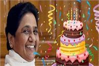 मायावती का 62वां जन्मदिन आज, जानिए दलितों की आवाज बन राजनीति में कैसे जमाई धाक