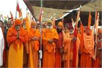 इलाहाबाद में हर्षोल्लास के साथ मनाया जा रहा है 69वां गणतंत्र दिवस, संतों ने भी लहराया तिरंगा