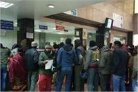 प्राइवेट डॉक्टरों ने की हड़ताल, सरकारी अस्पतालों में मरीजों की लगी लंबी-लंबी कतारें