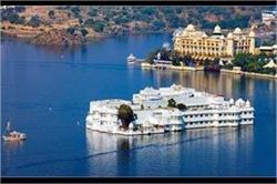 पानी से है प्यार तो घूमने के लिए जाएं 'झीलों की नगरी' उदयपुर
