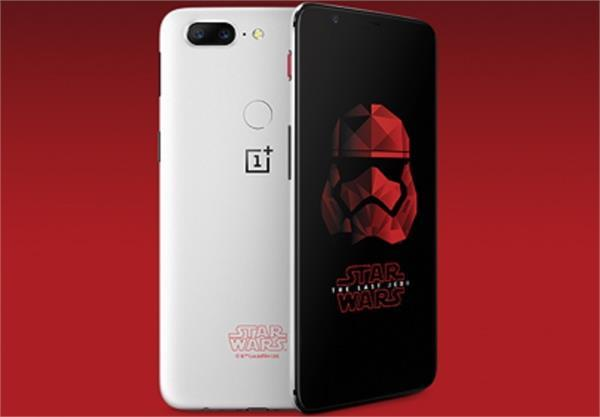 20 जनवरी से बिक्री के लिए उपलब्ध होगा वनप्लस 5T रेड एडिशन स्मार्टफोन