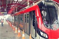 लखनऊ के बाद अब कानपुर, मेरठ और आगरा को भी मेट्रो का तोहफा